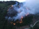 Großer Waldbrand in Eisenkappel-Vellach